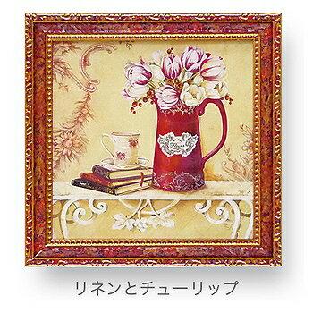 「リネンとチューリップ」フェリーステファニア アートポスター[絵画通販]【壁掛けフック付き】【絵のある暮らし】