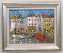 【送料無料】「マルセーユ」渡部ひでき F6サイズ油彩画[油絵]・外国風景画・フランス [絵画通販]【壁掛けフック付き】【絵のある暮らし】