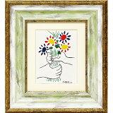 「ブーケ」ピカソ(世界の名画・アートポスター[絵画通販])【絵のある暮らし】【壁掛けフック】