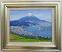 【送料無料】「清水港」遠藤勝(F6サイズ油彩画[油絵]・日本風景画・富士山[絵画通販]【壁掛けフック付き】【絵のある暮らし】