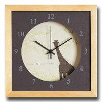 キリン(ブラウン)[どうぶつシリーズ]【時計・キリン・プレゼント】[絵画通販]【絵のある暮らし】