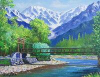 【送料無料】「上高地・河童橋」羽沢清水(F6サイズ油彩画[油絵]直筆油彩画・日本風景画・上高地風景画[絵画通販])【絵のある暮らし】