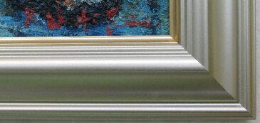 「ベニス」渡部ひでき(横長ワイドサイズWF6油彩画[油絵]・外国風景・ベニス[絵画通販])【壁掛けフック付き】【絵のある暮らし】