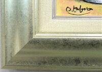 【送料無料】「はな」柿田治(黄色いはな・ガーベラ)(サムホールサイズ油彩画[油絵](直筆油彩画)花風水・開運風水画・静物画[絵画通販])【絵のある暮らし】