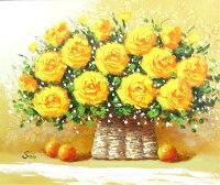 「黄色い薔薇」SOO楽天ランキング1位獲得作品【送料無料/通信販売】(F8サイズ油彩画[油絵](直筆油彩画)・開運風水画・静物画・花風水[絵画通販])【絵のある暮らし】【sn-sain】