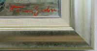 「ひまわり」谷口春彦【送料無料/通信販売】(F6サイズ油彩画[油絵](直筆油彩画)・開運風水画・静物画・ひまわり[絵画通販])【壁掛けフック付き】【絵のある暮らし】