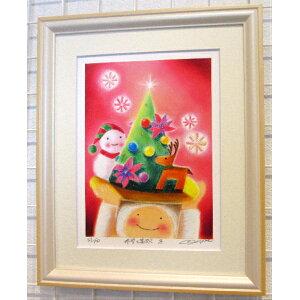 Recoge Hope Winter Aoe Mari (Grabados y pintura en línea) Navidad Papá Noel Muñeco de nieve Árbol de Navidad [Vivir con ganchos] [Gancho de pared]