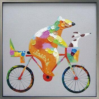 【代引き不可・お届けお時間指定不可】「タンデム」くま・クマ・熊・いぬ・犬・イヌ・自転車・油絵・ハンドメイド・オイルペイントモダンアート[絵画通販]【絵のある暮らし】【壁掛けフック付き】