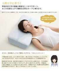 IKSTAR枕