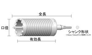 規格(ES-D60SDS)入数(1)