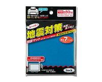 地震対策 5×100×100  KUE−1050【光】