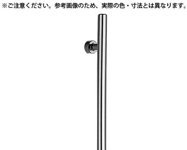 NO-303G G型甲丸丸棒取手 400ミリ ミガキ【シロクマ】