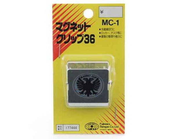 SK11・マグネクリップ36・MC−1