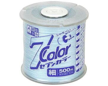たくみ・セブンカラースカイブルー細・4815500M