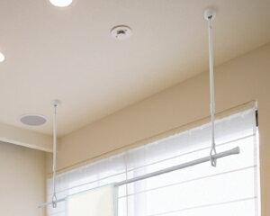 天井取付型室内用物干