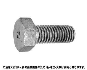 六角ボルト(全■表面処理(SUS)■材質(SUS310S)■規格(8X12)■入数250