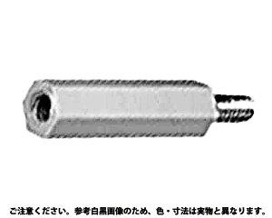 PPS六角スペーサー(BSPE■材質(鉄)■規格(309E)■入数500