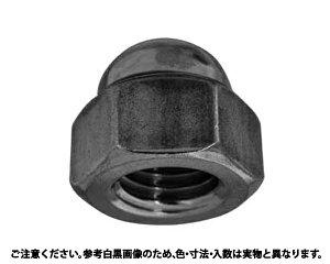 袋ナット(3形2種■表面処理(GB)■材質(鉄)■規格(M3(B=5.5)■入数5000