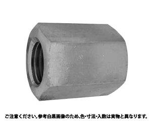 高ナット■表面処理(BC)■材質(鉄)■規格(10X17X70)■入数1