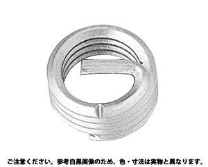 Eサ−ト(ヘリサ−ト■材質(ステンレス)■規格(M20-1.5D)■入数150