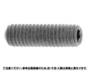 六角穴付き止めネジ(ホーローセット)(くぼみ先)規格(20X180)入数(25)