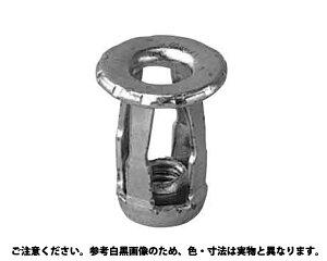 螺子ボルトシリーズブラインドジャックナット 材質(ステンレス) 規格( M6 X 18) 入数(100)