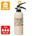 【2018年製】ヤマト YTK-1XIII 中性強化液 住宅用消火器 ※リサイクルシール付