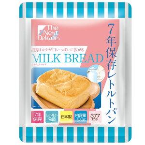 The Next Dekade 7年保存レトルトパン ミルクブレッド 50袋入り