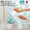nmp 001 004x4 - 子供にやさしいお部屋の寒さ対策10選。我が家で実践して効果が高かった事。
