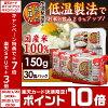 低温製法米のおいしいごはん国産米100%角型150g×30パックアイリスフーズ