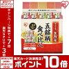 生鮮米2合5種食べ比べセットアイリスオーヤマ