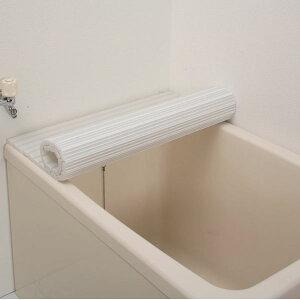 シャッター式風呂フタHFG-6512【アイリスオーヤマ】(フロふた・ふろ蓋)