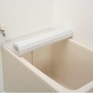 シャッター式風呂フタHFG-7010【アイリスオーヤマ】(フロふた・ふろ蓋)