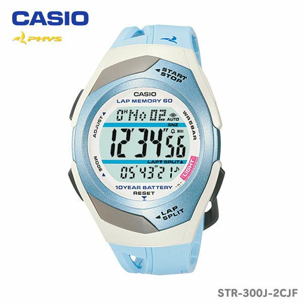 CASIO〔カシオ〕ランニングウォッチ 腕時計 PHYS STR-300J-2CJF【D】【送料無料】