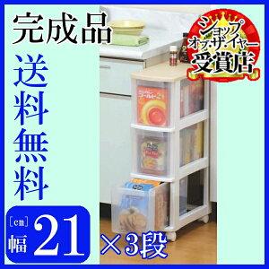 キッチンチェスト ウッドトップキッチンチェスト アイリスオーヤマ キャスター チェスト キッチン プラスチック ランドリー