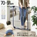 柵 ベビーゲート ペットゲート 赤ちゃん ペット 取付簡単