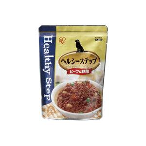 【犬用ウェットフード】ヘルシーステップレトルトビーフ&野菜HLR-BY375g【アイリスオーヤマ】