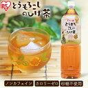 お茶 とうもろこしのひげ茶 1.5L×12本入送料無料 とうもろこし茶 コーン茶 韓国 ペットボトルCT-1500C ...