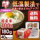 【ポイント10倍〜11/19 10時まで】パックご飯 低温製法米のおいしいごはん 180g…