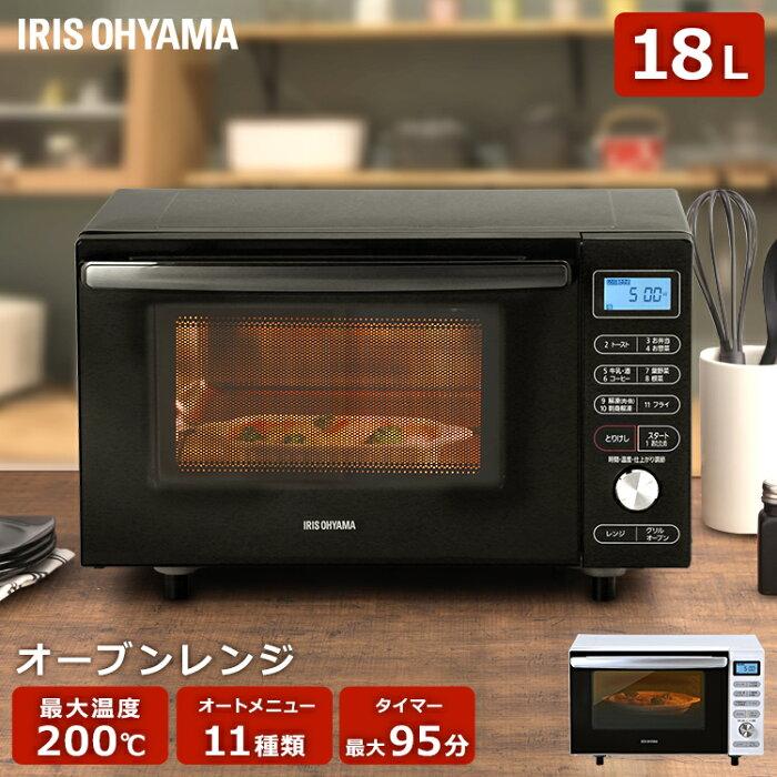 【ポイント10倍!】オーブンレンジ フラット 18L ブラック ホワイト 送料無料 フラット 東日本 西日本 ヘルツフリー 電子レンジ オーブン おしゃれ トースト 解凍 一人暮らし あたため MO-F1805 アイリスオーヤマ