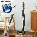 【400円OFFクーポン配布中】掃除機 極細軽量スティックク