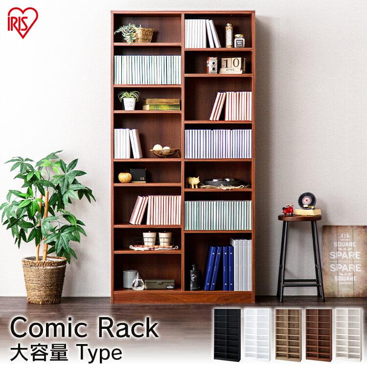 本棚・ラック・カラーボックス, 本棚 200OFF CORK-1890 Book manga comic