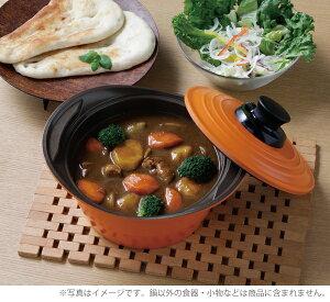 アイリスオーヤマ無加水鍋20cmMKS-P20オレンジ【KITCHENCHEF(キッチンシェフ)】