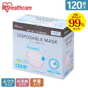 [2個以上購入&クーポン利用で500円OFF!]マスク ふつうサイズ 不織布マスク ディスポーザブル