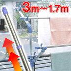【10本セット】物干し竿 1.7m〜3m SU-300送料無料 竿 伸縮 物干しざお 物干竿 洗濯竿 ステンレス ステンレス物干し竿 物干し 室内 屋外 ベランダ 室内物干し 洗濯物干し 10個セット アイリスオーヤマ 新生活