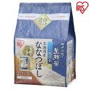 30年度産 アイリスの生鮮米 無洗米 北海道産ななつぼし 1.5kg アイリスオーヤマ 米