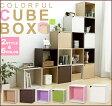 キューブボックス 1段カラーキュビック カラーボックス cube box カラボ OQB-35 アイリスオーヤマ 積み重ね 棚 リビング収納 本棚 DIY 棚 収納 扉 木製 書棚 ラック