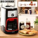 コーヒー メーカー ブラック/レッド 送料無料 全自動コーヒーメーカー IAC-A600 アイリスオーヤマ