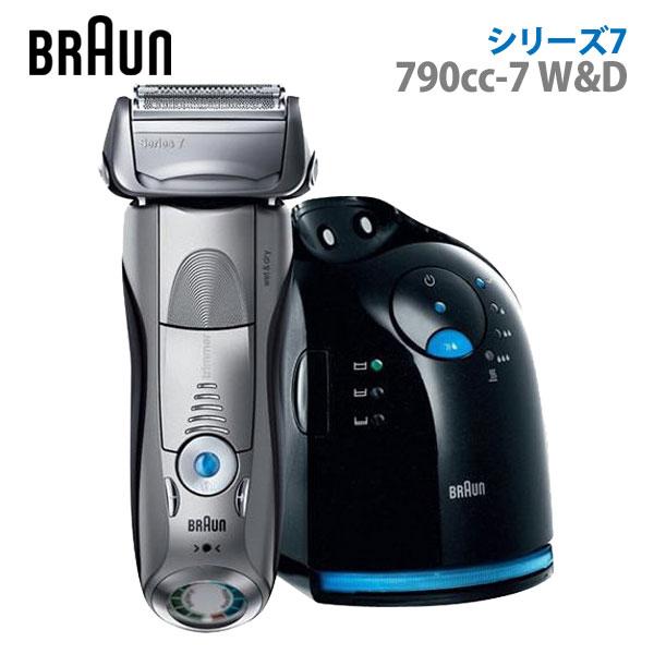 ブラウン 〔BRAUN〕 シリーズ7 790cc-7 W&D 〔シェーバー ひげ メンズ 男性〕 【TC】【KM】【送料無料】