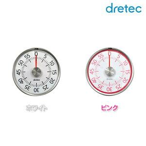 DRETEC〔ドリテック〕 ダイヤルタイマー ホワイト・ピンク T-315WT・T-315PK【K】【TC】【1,000円以上全品送料無料★】【0131ap_ho】